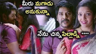 మీరు మగాడు అనుకున్నా ఆ విషయంలో నేను చిన్నపిల్లాడ్ని ****  || Latast Telugu Movie Scenes