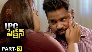 IPC Section Bharya Bandhu Part 2    Latest Telugu Full Movies