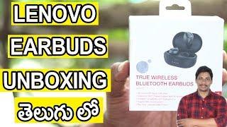 Lenovo HT10 earbuds unboxing telugu