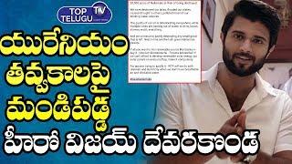 Vijaydhevarakonda Fired On Nallamala Forest Uranium Issue   Vijay Devarakonda   Top Telugu TV
