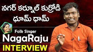 Telangana Folk Singer Nagaraju Exclusive Interview | Top Telugu TV Palle Patalu | Folk Songs 2019