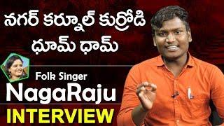 Telangana Folk Singer Nagaraju Exclusive Interview | Top Telugu TV Palle Patalu | Folk Songs 2019