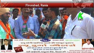 भाजपा नेता शिशपाल कंबोज का फिरोजाबाद में जन संपर्क अभियान के दौरान विपक्ष पर निशाना