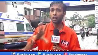 Suratમાં વહેલી સવારથી ધોધમાર વરસાદ, સિવિલ હોસ્પિટલ સહિત નીચાણવાળા વિસ્તારોમાં પાણી