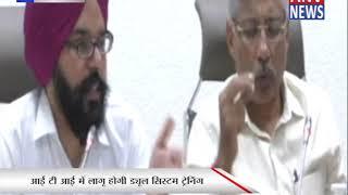 करनाल पहुंचे एसीएस देवेंद्र सिंह || ANV NEWS KARNAL - HARYANA