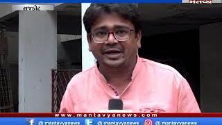 MARU MANTAVYA /12/09/2019/ Mantavya news