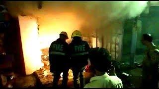 Fire Accident in humlog footwear shop under rein Bazar Ps limits|  @ SACH NEWS |