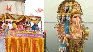 Khairtabad Ganesh Nimajjanam | Rss Chief Mohan Bhagwat AT Charminar | @ SACH NEWS |