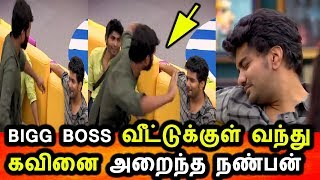 BIGG BOSS TAMIL 3-13th SEPTEMBER 2019-PROMO 1-DAY 82-BIGG BOSS TAMIL 3 LIVE-Friend Slapped Kavin