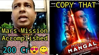 Mission Mangal Box Office Collection Day 29, 1st Akshay Kumar Film To Cross 200 Cr