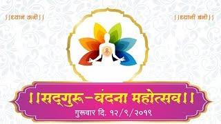 CM Devendra Fadanvis Mahajanadesh Yatra Akole 2019 Live