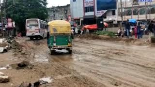 Santrampur | ST Near Road Depot Road bad | ABTAK MEDIA