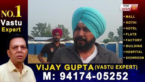 Sultanpur Lodhi में बन रही Tent City का MLA Navtej Cheema ने लिया जायजा
