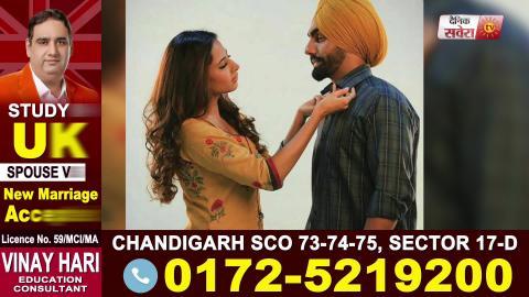 Qismat 2   Ammy Virk   Sargun Mehta   First Look   New Punjabi Movie   Dainik Savera