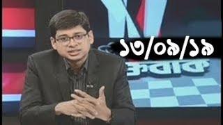 Bangla Talk show  বিষয়: খালেদা জিয়ার মুক্তির দাবিতে কেরাণীগঞ্জে মানববন্ধন