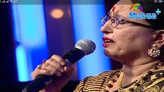 #Sharda_Sinha Evergreen Hit Song तार बिजली से पतले हमारे पिया Live Performance #Mahua_Plus