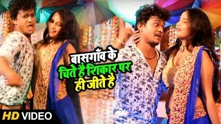Rohit Thakral & Pooja का  मार्केट में आग लगाने वाला गाना  #बांसगांव_के_चीते हैं शिकार पर ही जीते है