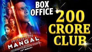 Mission Mangal Crosses 200 CRORE | Official Box Office |  Akshay Kumar, Vidya Balan