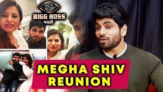 Shiv Thakare Shares Experience Meeting Megha Dhade | Bigg Boss Marathi 2