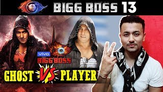 Ghosts Vs Players | Bigg Boss 13 Contestants To Be Divided In Two Groups | Salman Khan