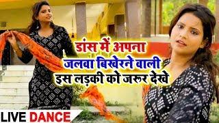 भोजपुरी दुनिया में अपना डांस का जलवा बिखेरने वाली इस लड़की को एक बार जरूर देखे
