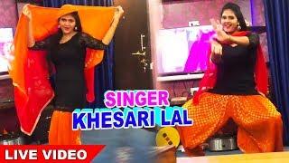 इस गाने  को देखकर खेसारी रह गए हैरान ( Chandani Singh )