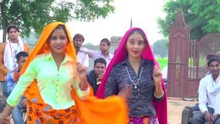 गुर्जर शादी डांस वीडियो ll Bachaile Meri ll New Gurjar Rasiya 2019