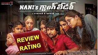 Nani's Gang Leader Movie Review And Rating | #GangLeader Talk | Top Telugu TV