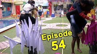 Bigg Boss Telugu 3 Episode 54 | 8th Week Elimination | Punarnavi | Vithika Sheru | Top Telugu TV