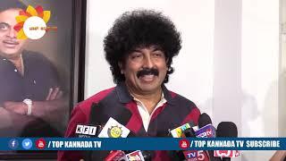 Music Director Guru Kiran About Neuron  Kannada Movie Press Meet