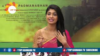 Aditi Prabhudeva About - Ombbatane Dikku Kannada Movie Press Meet