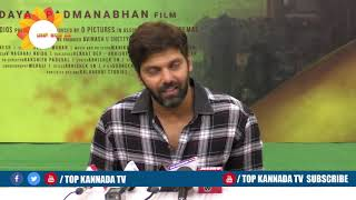 Arya About Ombhattane Dikku Kannada Movie || Top Kannada TV