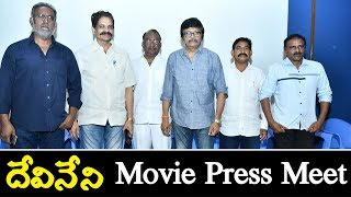 Devineni Movie Press Meet | Daily Poster