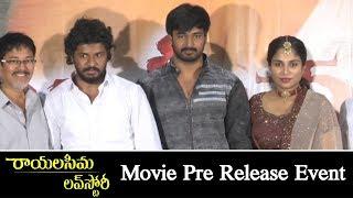 Rayalaseema Love Story Pre Release Event | Venkat | Pavani