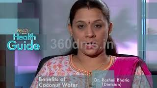 Watch Health Benefits and Advantages of Coconut Water