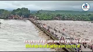 ओंकारेश्वर मोरटक्का पुल हुआ चालु, इंदौर-इच्छापुर हाइवे | Mortaka Omkareshwar Road