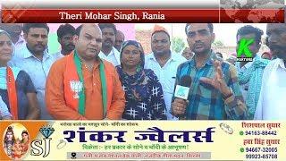 भाजपा में एक ऐसा नेता जो टिकट के कददावर दावेदारों में है शामिल, लगातार कर रहे हैं जनसंपर्क