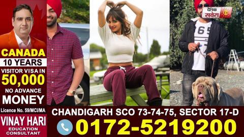 Gidarh Singhi | Jordan Sandhu | Rubina Bajwa | Ravinder Grewal | First Look | Dainik Savera