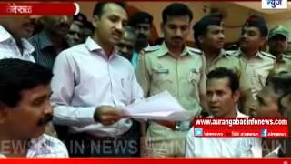 Aurangabad : रिक्षाचालकांचा वेरूळ लेणी समोर रस्ता रोको