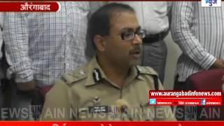 Aurangabad : सीटर रिक्षांना बंदी... २१ नवीन शहर बस सुरु करण्याचा निर्णय