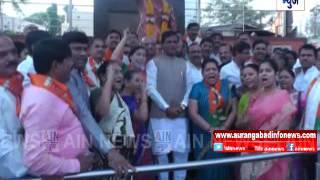 भारतीय जनता पार्टीच्या  वतीन  कॉंग्रेस विरोधात  निदर्शने