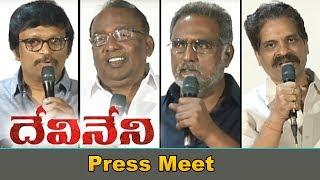 Devineni Movie Press Meet | Music Director Koti | Bhavani HD Movies