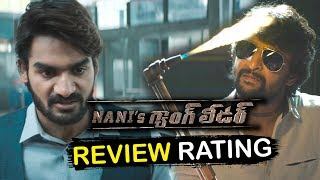 Nani's Gang Leader Movie Review & Rating || Public Talk || Bhavani HD Movies