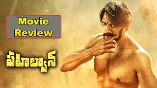 Pehlwaan Movie Review And Rating  || Kiccha Sudeep || Bhavani HD Movies
