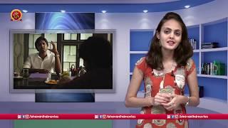 Nani's Gang Leader Movie Review || Public Response || Bhavani HD Movies