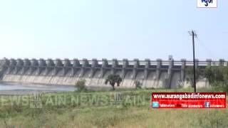 Aurangabad : जायकवाडी धरणाच्या मृतसाठ्यात ८० दिवस पुरेल एवढाच पाणीसाठा उपलब्ध