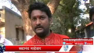 Aurangabad : पगार वेळेवर होत नसल्याने शिक्षकांनी केली शिक्षण विभागावर नाराजी व्यक्त