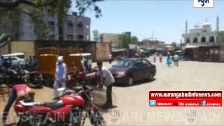 Aurangabad : बिडकीन बस स्थानक परिसरात घाणीचे साम्राज्य