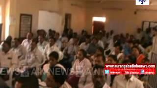 Khultabad /Aurangabad : खुलताबाद येथे जि.प. सी.ई.ओ.अभिजित चौधरी यांनी घेतली आढावा बैठक