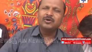 Aurangabad : शिक्षकेचे जिल्हा परिषदेसमोर उपोषण